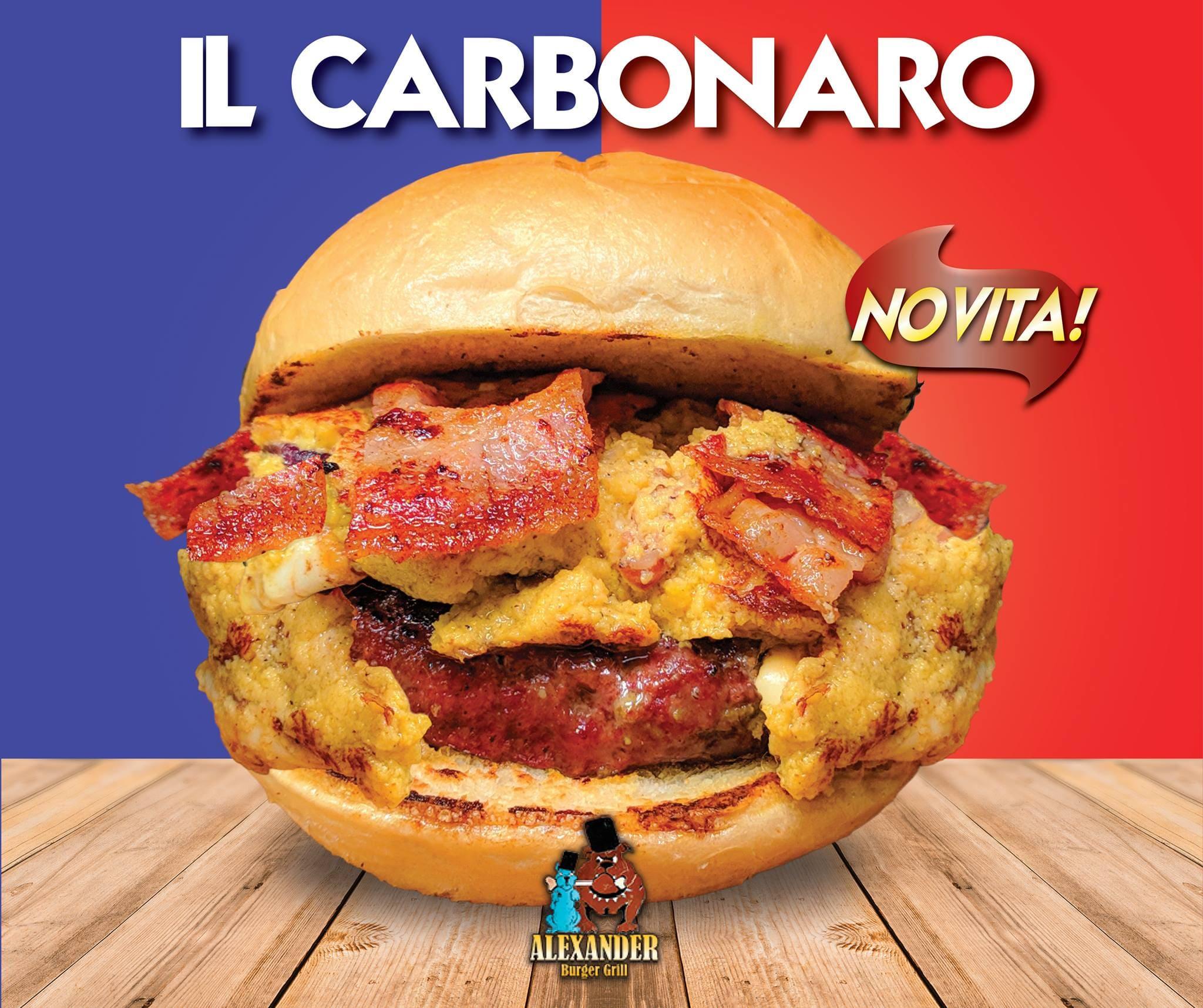 "Pub ""Alexander Burger Grill"" © Enrico Ciccarelli"